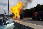 Москва. На МКАД из-за ДТП взорвался автомобиль с баллонами