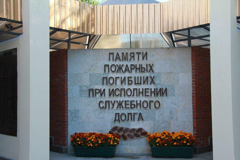 упо 50 санкт-петербург руководство - фото 4