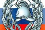 С профессиональным праздником, огнеборцы России