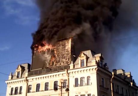 Санкт-Петербург. Пожар на Невском 87