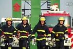Китайская пожарная охрана. Эпический клип.