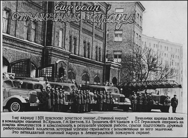 упо 50 санкт-петербург руководство - фото 11