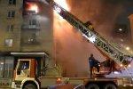 Санкт-Петербург. Пожар на улице Гаванская