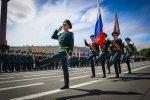 Выпуск Санкт-Петербургского университета ГПС МЧС России