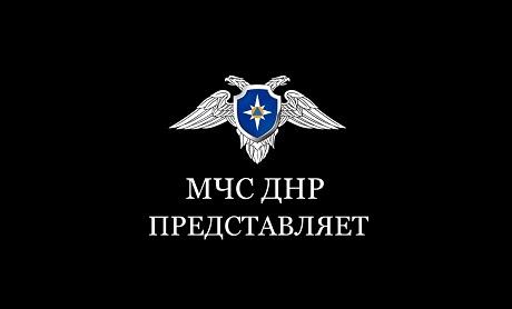 Наргиз – Я буду всегда с тобой (МЧС ДНР)
