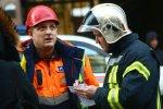 Профессиональный праздник отмечают сотрудники органов дознания по пожарам