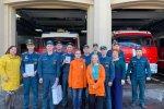 Как в Питере отмечали День пожарной охраны