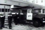 Первоначальная подготовка пожарных СССР