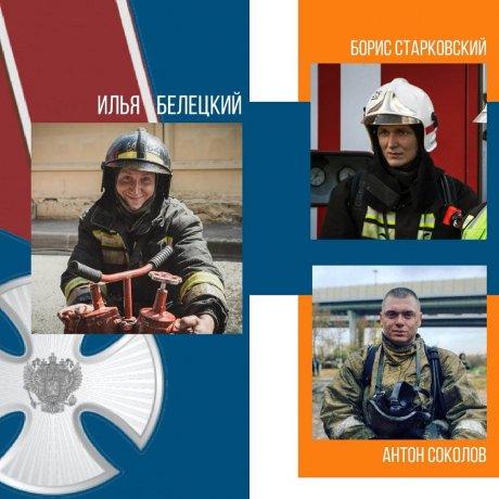 Петербургские огнеборцы награждены Орденом Мужества