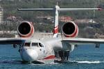 Турция. Разбился пожарный самолет Бе-200